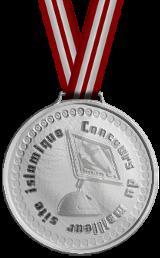 Concours du meilleur site, blog et forum islamique francophone